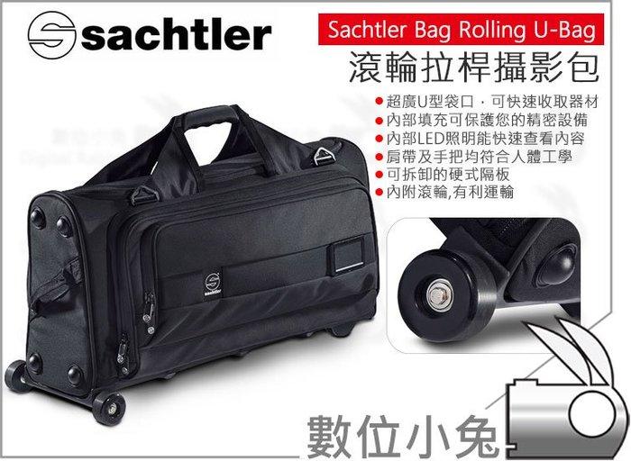 數位小兔【Sachtler 沙雀 Rolling U-bag 拉桿攝影包 SC104】公司貨 相機包 拉桿包 相機袋 攝