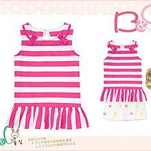 【B& G童裝】正品美國進口GYMBOREE 裙襬型粉紅色條紋背心上衣7,8,10號6-7-8-9yrs
