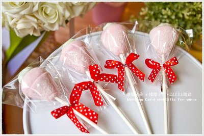 幸福朵朵【義大利超好吃~草莓造型大棉花...