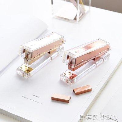 ZIHOPE 訂書機透明亞克力訂書機玫瑰金色簡約訂書器檔裝訂辦公ZI812