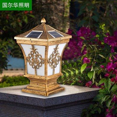 [台灣110v]代發壓鑄鋁太陽能圍墻燈歐式復古漁網福花園柱頭燈工程廠家直銷