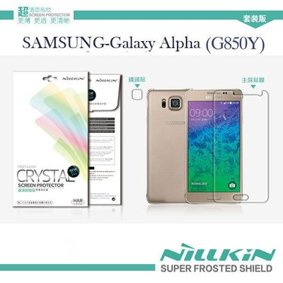 s日光通訊@NILLKIN原廠 SAMSUNG Galaxy Alpha (G850Y) 高清晰亮面防指紋抗油汙保護貼