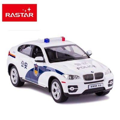@幸福小鋪星輝寶馬X6警車遙控汽車奧迪路虎電動聲光漂移越野大警車男孩玩具