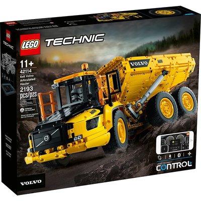 順豐8月新品樂高LEGO 42114沃爾沃絞鏈式自卸車 科技機械積木玩具