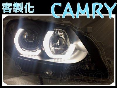 小傑車燈精品--獨家 客製 超亮 CAMRY 06 07 08 年 改3D導光圈 燻黑 魚眼 頭燈 大燈