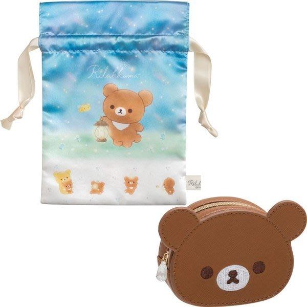 4165本通 拉拉熊 流星系列 束口袋+小物包 4974413738620 下標前請詢問