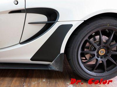 Dr. Color 玩色專業汽車包膜 Lotus Elise 消光黑_後葉子板局部