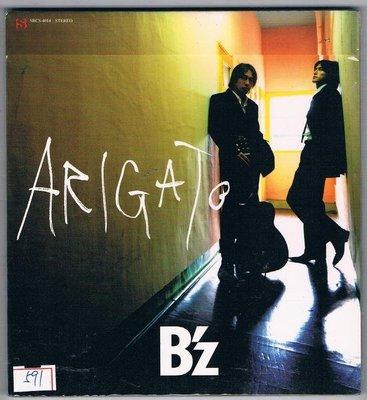 [鑫隆音樂]日本CD-B, Z /  ARIGATO {SBCS4014} 全新/ 免競標 台中市