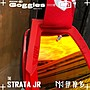 伊摩多※美國100% STRATA JR 青少年兒童款 Furnace 電紅片越野風鏡 護目鏡 50510-232