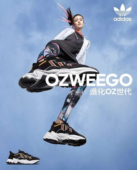 【吉米.tw】adidas originals Ozweego 女鞋 反光 復古 愛迪達 老爹鞋 EH3219 AUG
