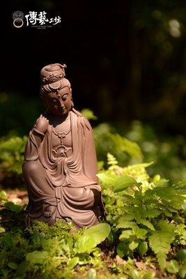 傳藝工坊 - 『觀自在』 觀音 紫砂 紫砂壺 彩釉 陶土 陶塑 禮品 擺飾 茶寵 批發零售