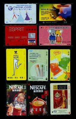 台北市公車票卡 廣告卡 (編號AA) 共10張一起標 【C1129】