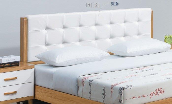 【DH】商品貨號E07商品名稱《寶格麗》6尺床片(圖一)備有五尺可選.台灣製可訂做.主要地區免運費