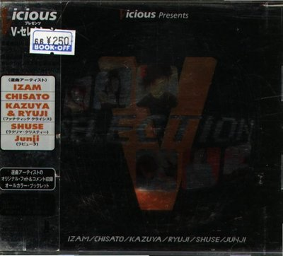 八八 - Vicious Presents V-SELECTION - 日版 PEACH 2K HEART
