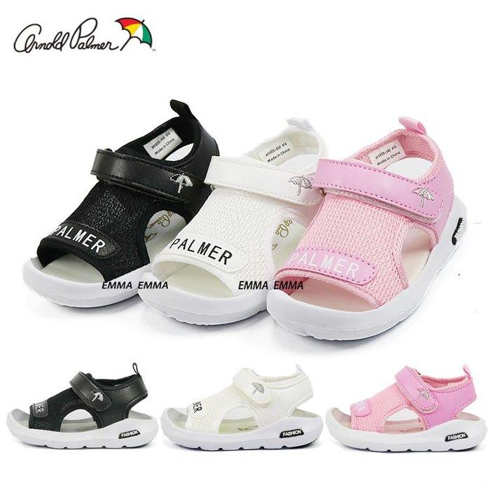 雨傘牌Arnold Palmer 街頭風透氣可調式涼鞋.童鞋 白.黑.灰14~17號(893855)