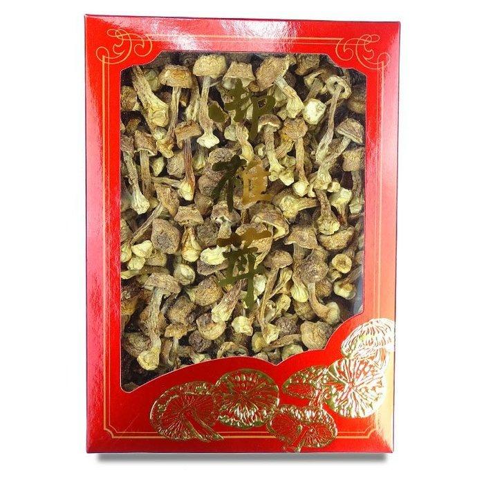 ~巴西蘑菇(500公克禮盒裝)~ 養生禮品,味道香甜,煮湯湯鮮,年節送禮自用兩相宜。【豐產香菇行】