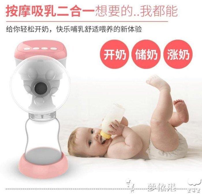 孕之寶吸乳器電動吸力大靜音自動催乳擠抽拔產后非手動一體式充電