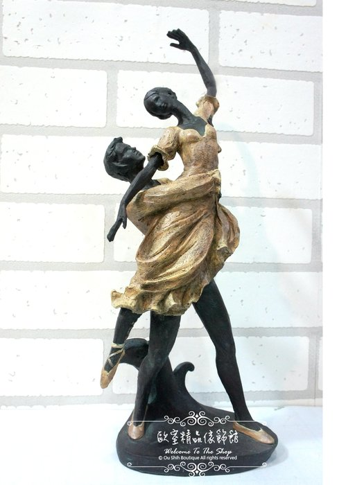 ~*歐室精品傢飾館*~歐式 設計款 仿銅雕 雙人 芭蕾 舞者 擺飾 樣品屋 韻律 剪影 布置 舞蹈 現代~新款上市~