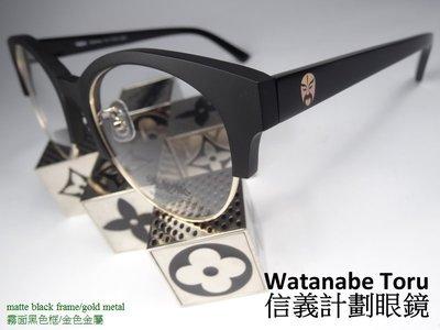 Liu Bei 劉備 handmade prescription glasses Szechuan sauce mask