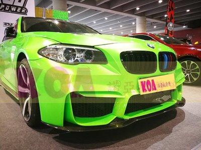 BMW F10 改 M4前保桿 後保桿 側裙 葉子板 側裙 後保桿 水箱罩 M5款尾翼 另有 M-TECH