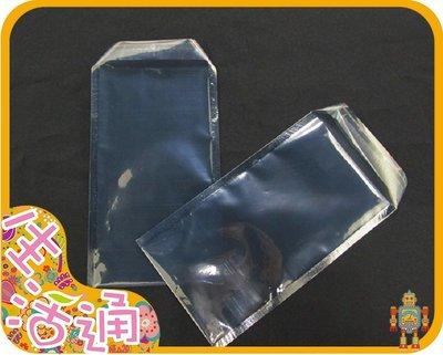 A47【金屬自黏袋】10*10cm+折蓋4cm厚度0.08/100入一包189元 抗靜電袋、另有防潮袋
