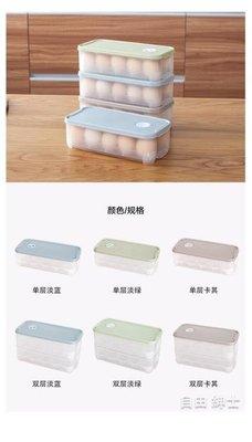 廚房冰箱架長方形食品收納盒保鮮盒分格雞蛋盒放雞蛋的塑料盒