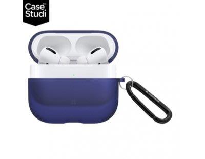 超 CaseStudi Explorer AirPods Pro 充電盒保護殼 充電耳機盒 保護殼 耳機盒