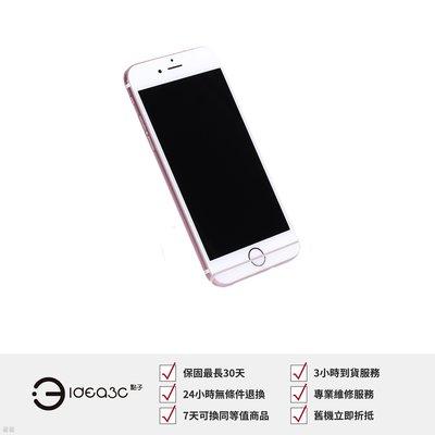 「點子3C」iPhone 6s 64G...