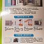 3M 9808-R 淨化級捲筒式靜電空氣濾網(可當口罩內層過濾材) PM2.5 淨呼吸同n95等級