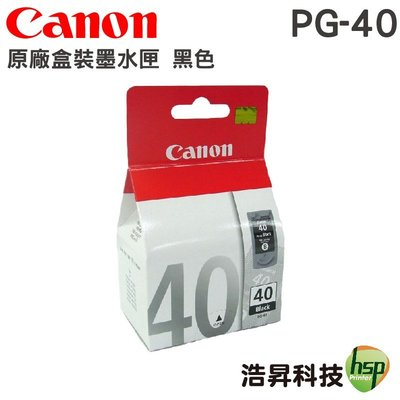 CANON PG-40 黑色 原廠墨水匣 適用MP150 MP450 MP145 MP198 iP120