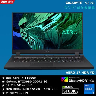 筆電專賣全省~含稅刷卡分期來電現金折扣技嘉 AERO 17 HDR YD i7-11800H/32G/RTX3080
