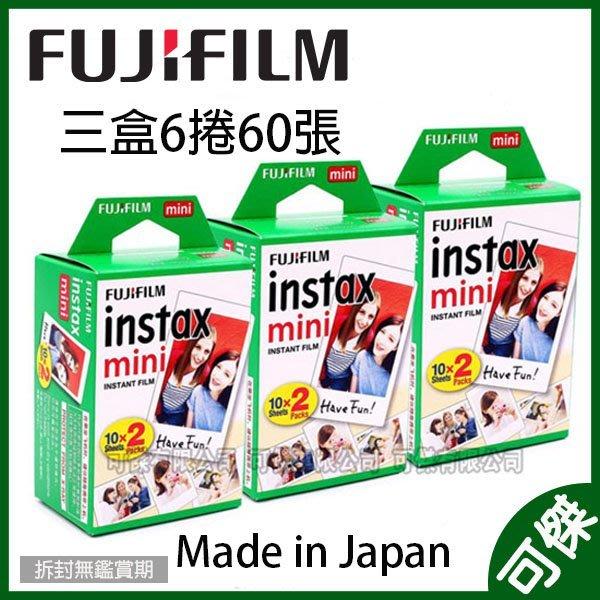 FUJIFILM Instax mini 空白底片 3盒6捲共60張 底片  適用MINI8+/MINI9/SP2
