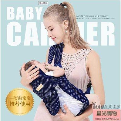 嬰兒背帶前抱式 多功能寶寶背袋橫抱式新...