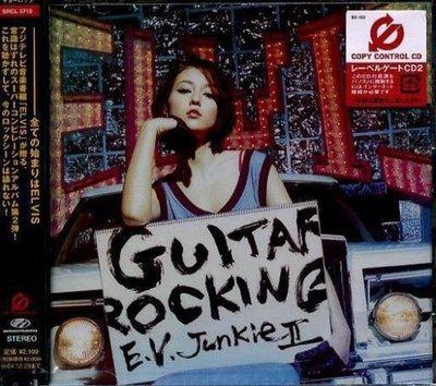 K - E.V.Junkie II - GUITAROCKING - 日版 - NEW