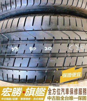 【宏勝旗艦】中古胎 落地胎 二手輪胎:D234.275 40 20 倍耐力 P0 9成9 2條 8000元