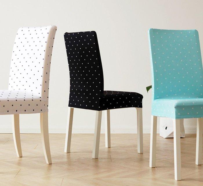 (2入500) 設計款北歐風 復古經典圓點 椅套 多功能魔術椅套 彈力針織椅套 家具翻新 餐椅套 餐廳 民宿 飯店 椅罩