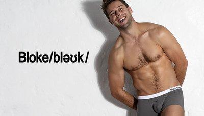 aussieBum Bloke 簡約低腰四角褲_灰