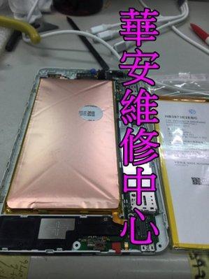 Huawei華為 P20 P20Pro/Honor 10 全新電池 耗電快 充不飽 不蓄電 電池膨脹鼓包更換 換電池