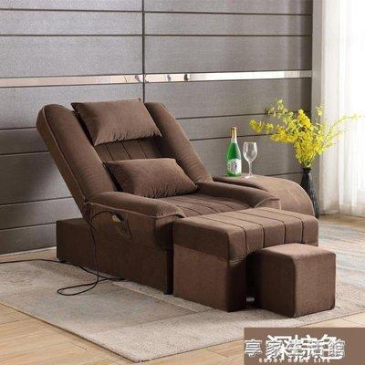電動足浴沙髮床躺椅美甲沙髮浴場沙髮休閒桑拿洗腳沐足椅 YTL