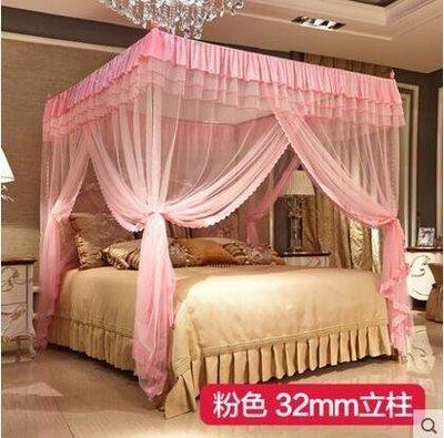 【優上】三開門支架落地宮廷公主風方頂1.2/1.5/1.8/2m米床雙人蚊帳「粉色32MM」