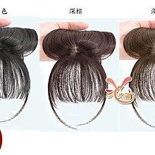 .°。.☆小婷來福*.。°W132假髮片3D補頭頂空氣韓星少量遮白髮減齡假髮片,1片售價380元