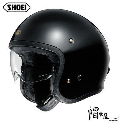 【帽牧屋】日本 SHOEI J-O 四分之三罩安全帽 內藏鏡片 內襯全可拆洗 3/4 黑