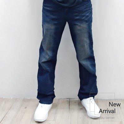 『PINK服飾』台灣現貨 刷白 伸縮牛仔長褲 30-38腰#0287