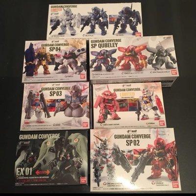 Gundam Converge Limited - 7 盒(如圖)