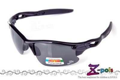 【視鼎Z-POLS頂級兒童款】舒適超彈性流線設計 寶麗來偏光抗UV400運動眼鏡,全新上市