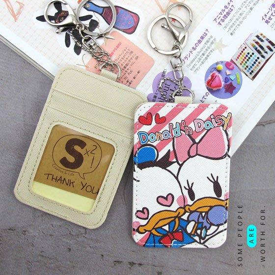 【鉛筆巴士】唐老鴨情侶檔 卡套 卡片夾 卡夾 證件夾 識別證 掛牌 迪士尼 工作證 黛西 悠遊卡夾皮夾k1701035