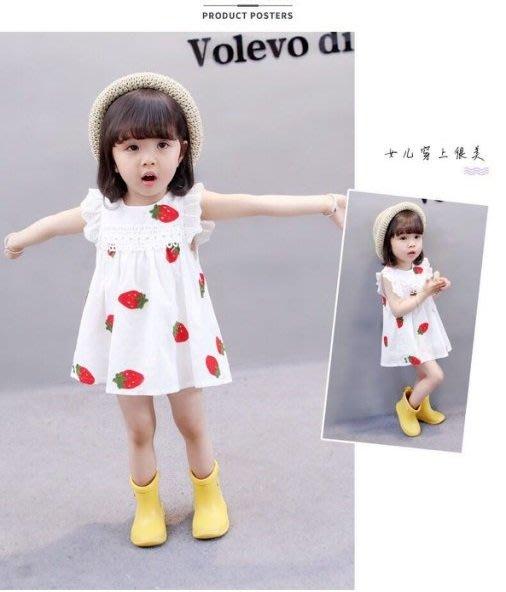 ✿荳荳小舖✿ 現貨不用等⚽ 夏季必備 韓版繡花連身裙娃娃裙 草莓裙