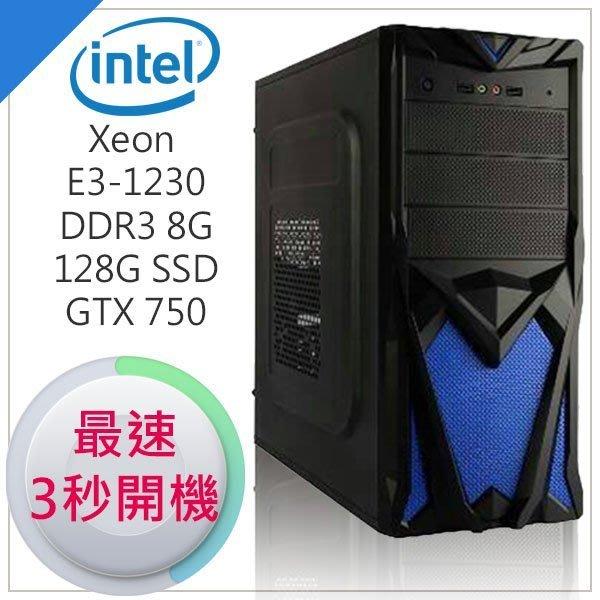 【捷修電腦。士林】八核心Intel Xeon E3-1230 +D3 8G+128G SSD+GTX 750 3秒開機~遊戲專用$21999