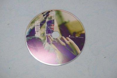 紫色小館78-5--------古巨基-忘了時間的
