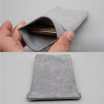 GooMea 2免運 Moto G7 Power 6.2吋 彈片開口雙層絨布袋 銀灰 手機袋 保護袋絨布套 手機套保護套